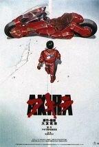 Постер к фильму «Акира»