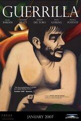 Постер к фильму «Партизан»