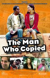 Постер к фильму «Человек, который копировал»
