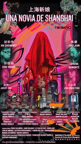Постер к фильму «Шанхайская невеста»