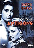 Постер к фильму «Антигона»