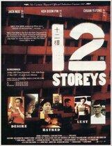 Постер к фильму «Двенадцать этажей»