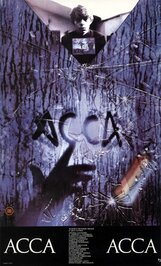 Постер к фильму «Асса»