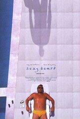 Постер к фильму «Сексуальная тварь»