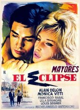 Постер к фильму «Затмение»