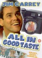 Постер к фильму «Все в хорошем вкусе»