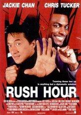 Постер к фильму «Час пик»