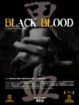 Постер к фильму «Черная кровь»