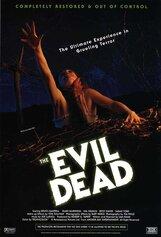 Постер к фильму «Зловещие мертвецы»