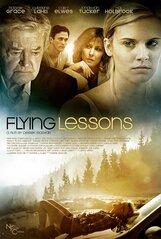 Постер к фильму «Уроки полета»