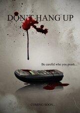Постер к фильму «Не вешайте трубку»