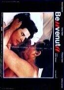 Постер к фильму «Бенвенута»