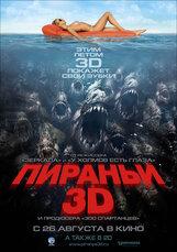 Постер к фильму «Пираньи 3D»