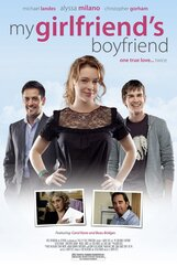 Постер к фильму «Парень моей девушки»