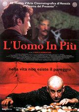Постер к фильму «Лишний человек»