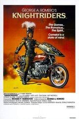 Постер к фильму «Рыцари-наездники»