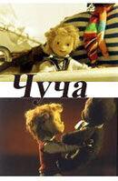Постер к фильму «Чуча»