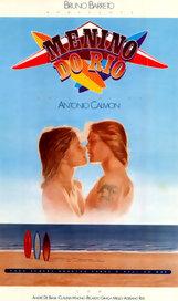 Постер к фильму «Голубой рай»