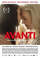 Постер к фильму «Вперед»