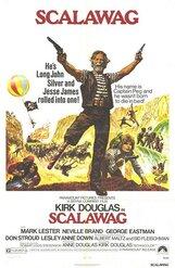 Постер к фильму «Бездельник»