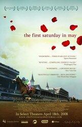 Постер к фильму «Первая суббота мая»