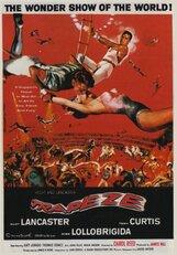 Постер к фильму «Трапеция»