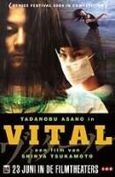 Постер к фильму «Vital»