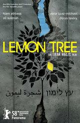 Постер к фильму «Лимонное дерево»