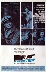 Постер к фильму «По методу Харма»