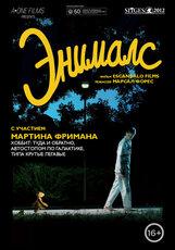 Постер к фильму «Энималс»