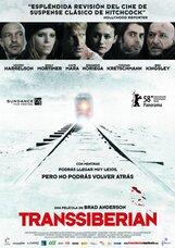 Постер к фильму «Транссибирский экспресс»