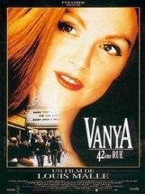 Постер к фильму «Ваня с 42-й улицы»