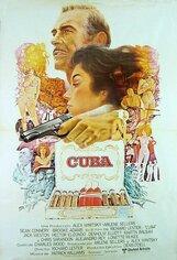 Постер к фильму «Куба»
