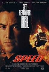 Постер к фильму «Скорость»