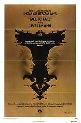 Постер к фильму «Лицом к лицу»