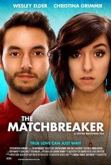 Постер к фильму «The Matchbreaker»