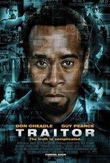 Постер к фильму «Предатель»