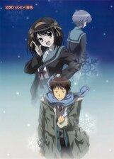 Постер к фильму «Исчезновение Харухи Судзумии»