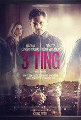 Постер к фильму «Три условия»