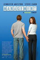 Постер к фильму «Любовный менеджмент»