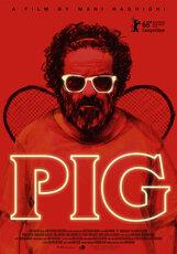 Постер к фильму «Свинья»