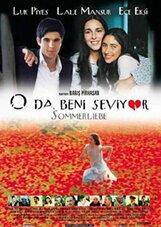Постер к фильму «Он тоже меня любит»