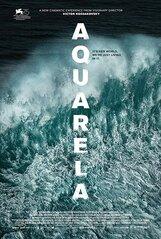 Постер к фильму «Акварель»