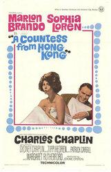 Постер к фильму «Графиня из Гонконга»