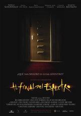 Постер к фильму «В конце спектра»