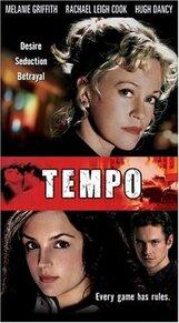 Постер к фильму «Темп»