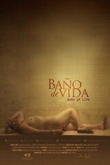 Постер к фильму «Баня»