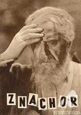Постер к фильму «Знахарь»