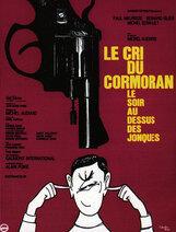Постер к фильму «Вечерний крик баклана над джонками»