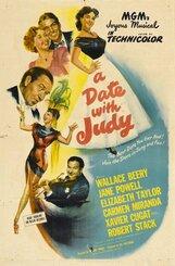 Постер к фильму «Свидание с Джуди»